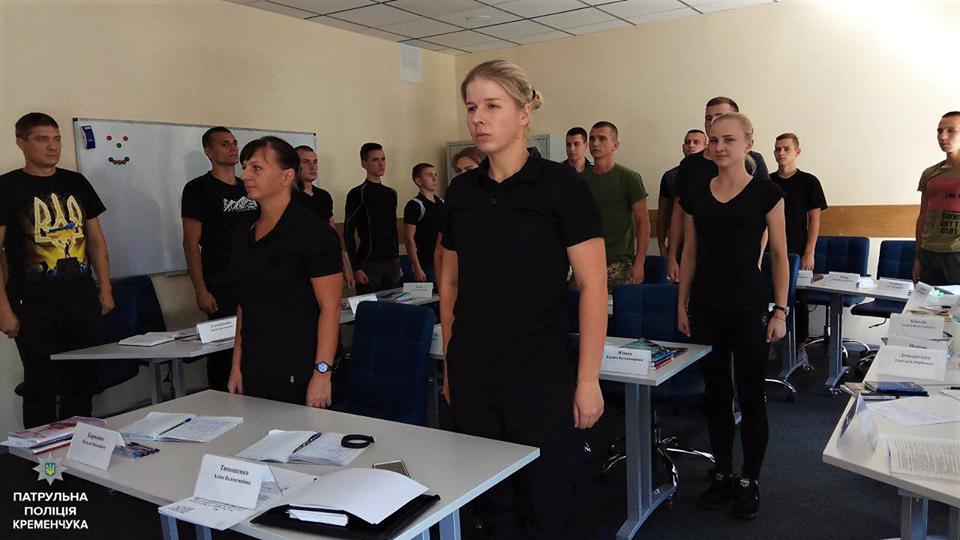 Летняя Полицейская Академия