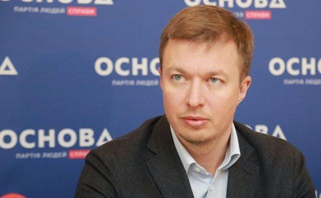 Партия «Основа» обещает  украинцам кредиты под 4-5% годовых , фото-3