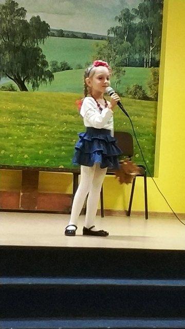 Батьківська конференція КНВК №5