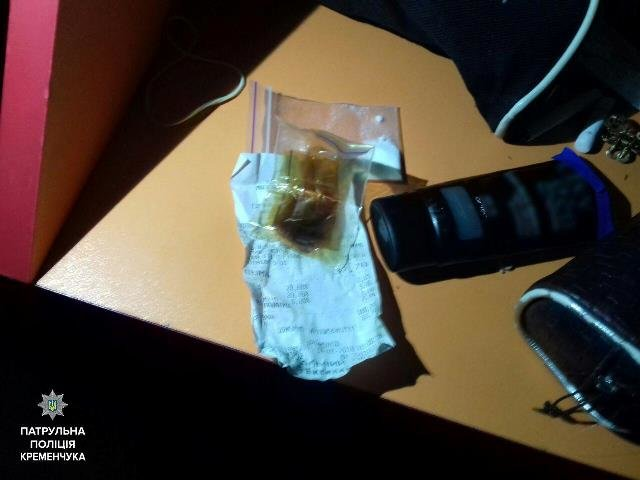 В Кременчуге задержали женщину с наркотиками (фото), фото-2