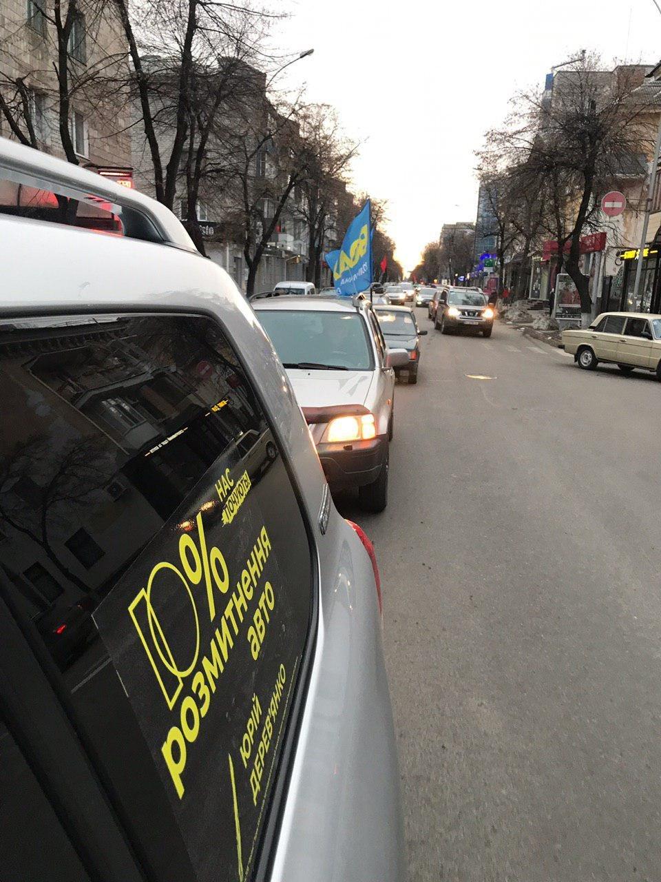 Юрій Дерев'янко взяв участь в автопробігу за доступні авто в Кременчуці (ФОТО, ВІДЕО), фото-3