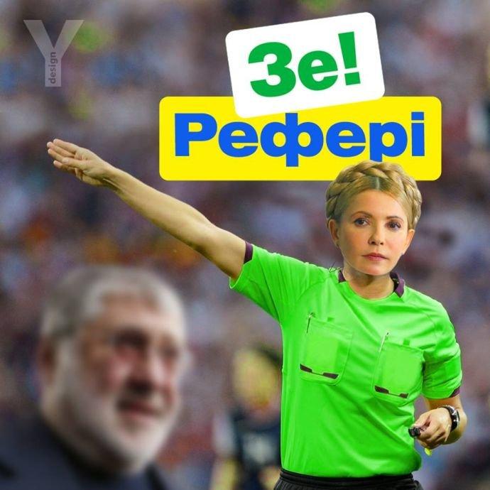 """Интернет взорвался смешными """"мэмами"""" и """"фотожабами"""" про стадион, анализы и Тимошенко, фото-14"""