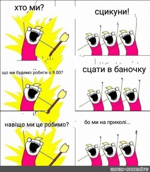"""Интернет взорвался смешными """"мэмами"""" и """"фотожабами"""" про стадион, анализы и Тимошенко, фото-5"""