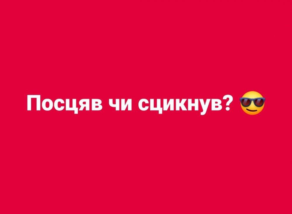 """Интернет взорвался смешными """"мэмами"""" и """"фотожабами"""" про стадион, анализы и Тимошенко, фото-6"""