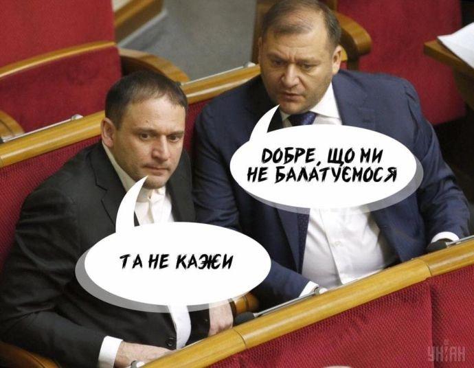 """Интернет взорвался смешными """"мэмами"""" и """"фотожабами"""" про стадион, анализы и Тимошенко, фото-7"""