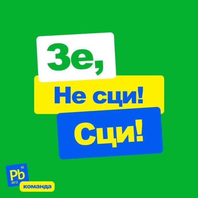 """Интернет взорвался смешными """"мэмами"""" и """"фотожабами"""" про стадион, анализы и Тимошенко, фото-2"""