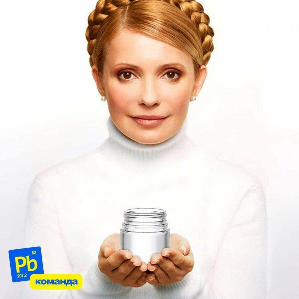 """Интернет взорвался смешными """"мэмами"""" и """"фотожабами"""" про стадион, анализы и Тимошенко, фото-1"""