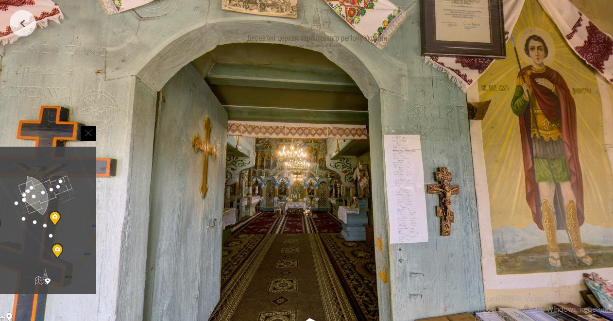 Дерев'яними храмами Карпат можна прогулятись онлайн, фото-1