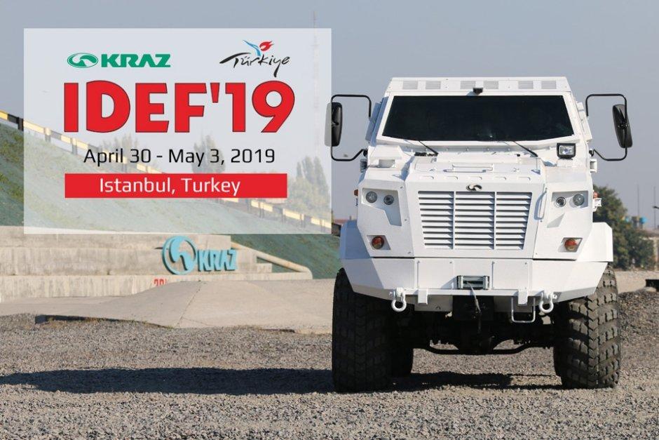 АвтоКрАЗ впервые примет участие в Международной выставке оборонной промышленности «IDEF 2019» в Стамбуле, фото-2