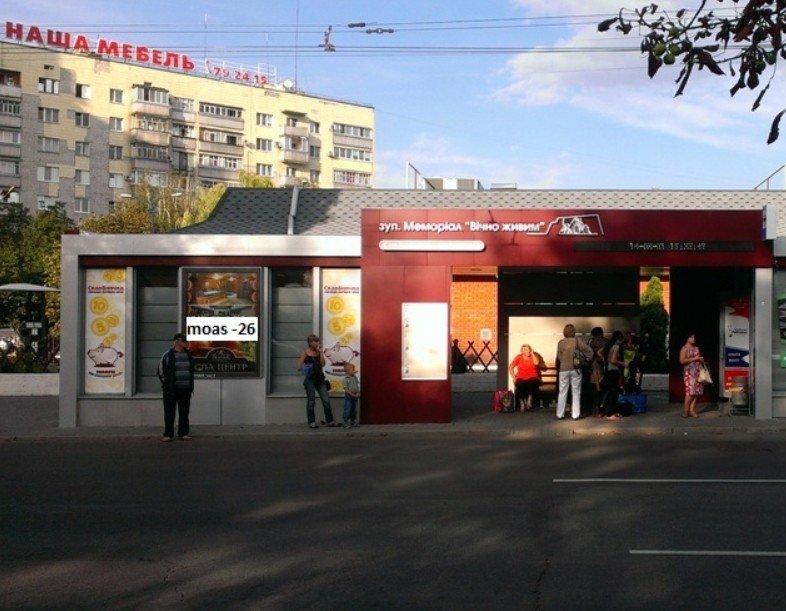 Оренда білбордів в Кременчуці, фото-6
