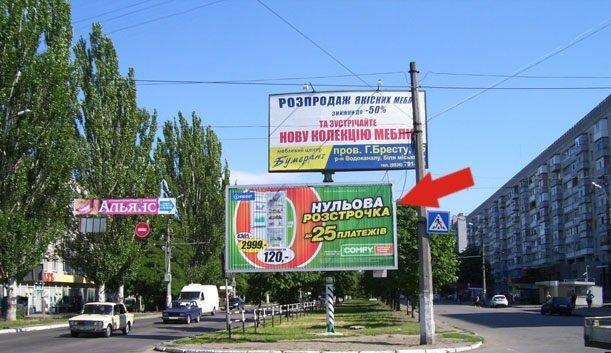 Оренда білбордів в Кременчуці, фото-5