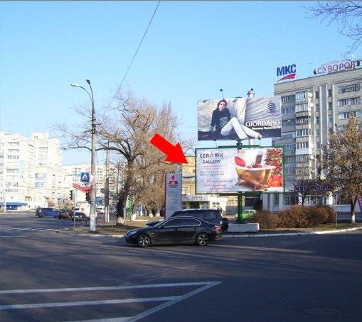 Оренда білбордів в Кременчуці, фото-4