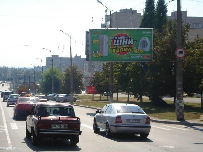 Оренда білбордів в Кременчуці, фото-2