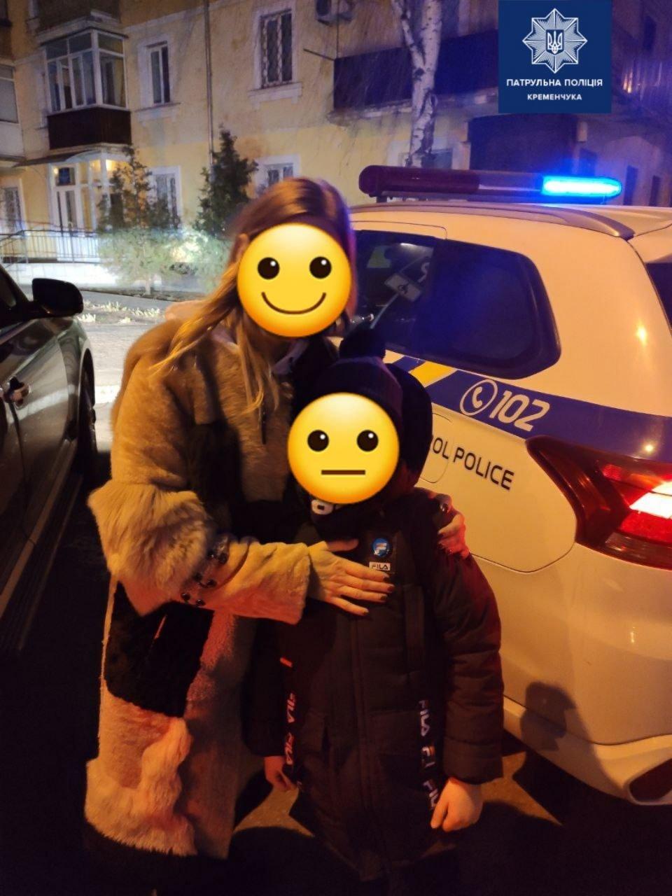 Кременчуцькі патрульні розшукали школяра, що вирішив помандрувати через міст, фото-1
