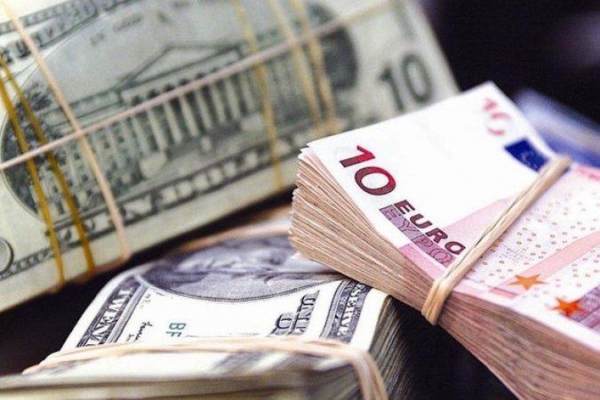 Услуга бронирования курса для последующего обмена валют, фото-1