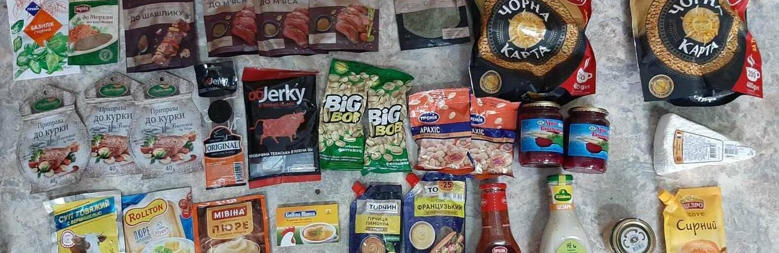 На Полтавщині вкотре затримали жінку в супермаркеті: її підозрюють у крадіжці продуктів