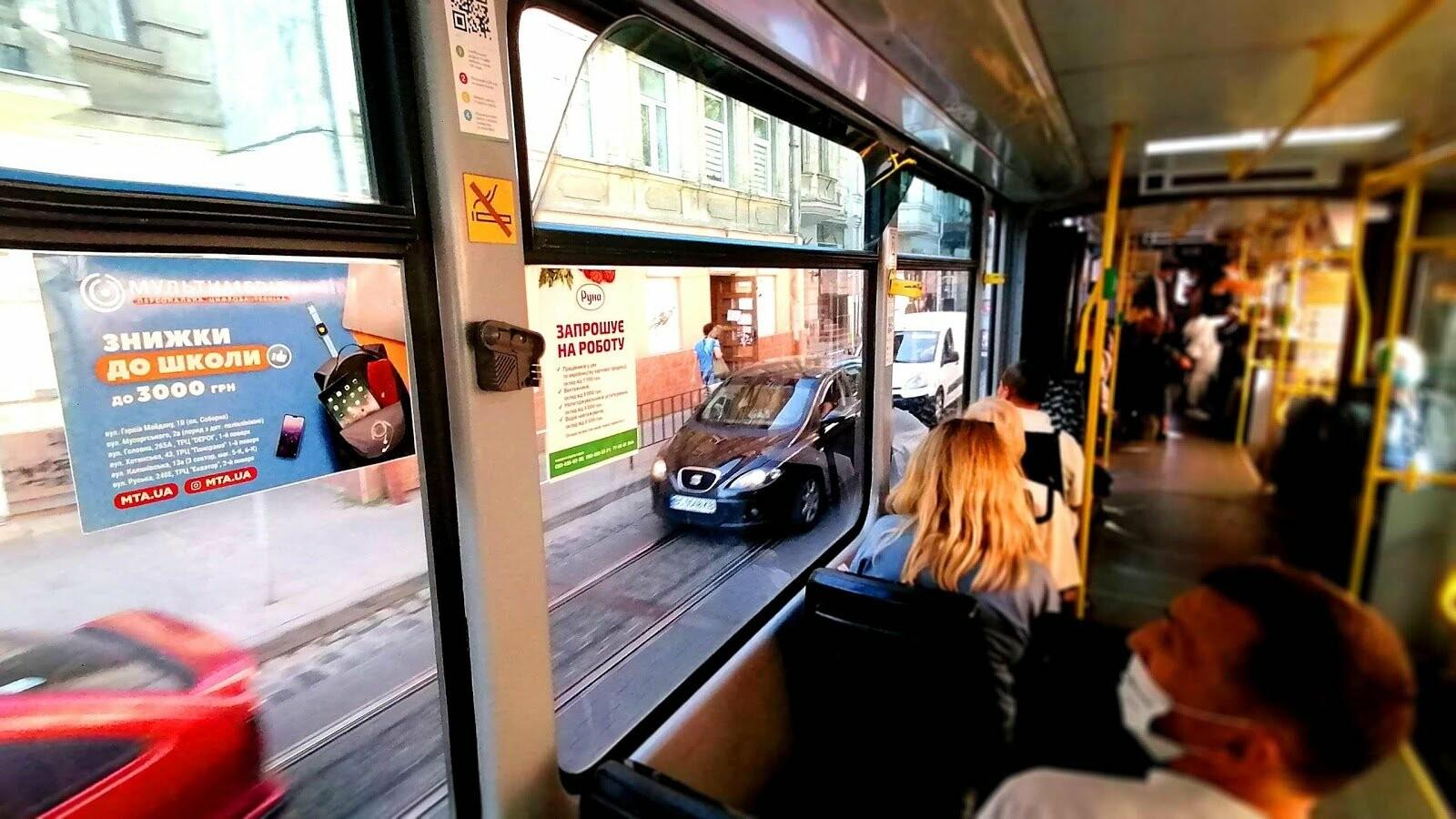 реклама в транспорті