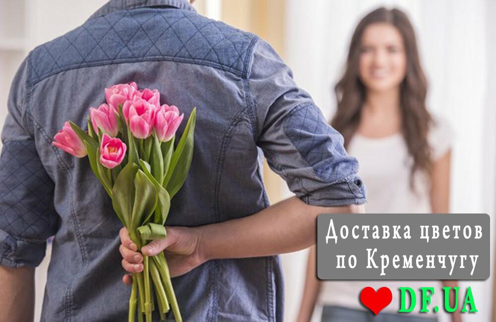 Троянди Кременчуг