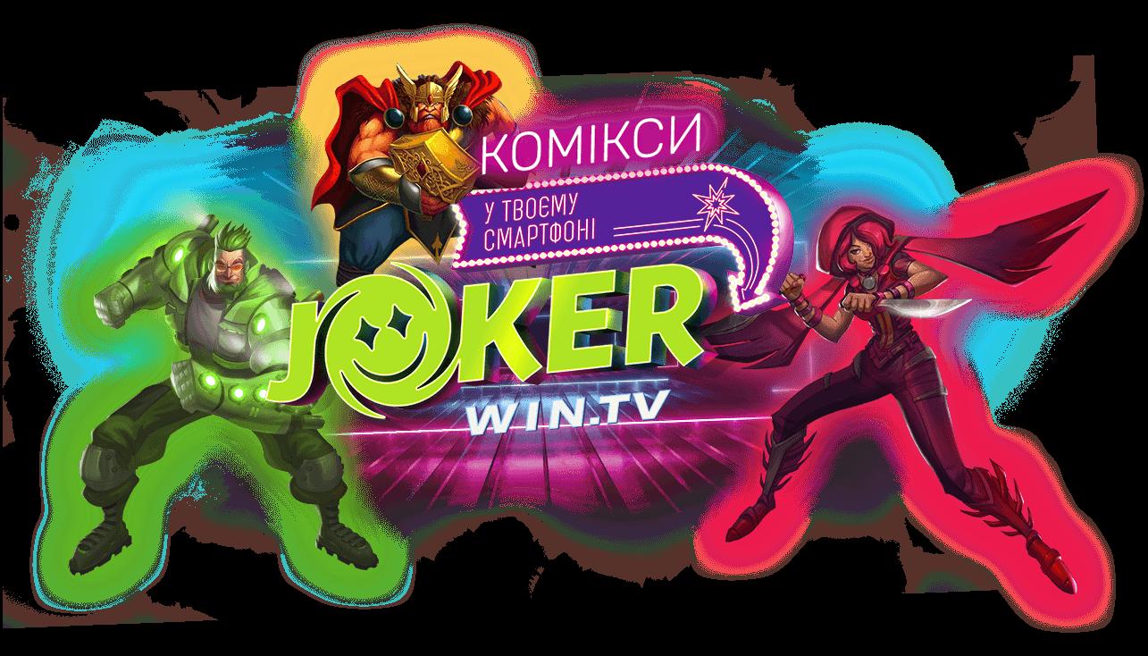 Joker Win tv