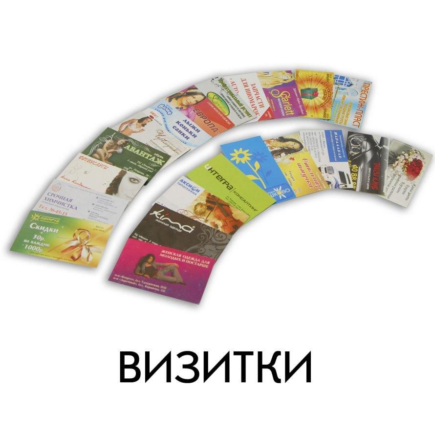 визитки в Кременчуге
