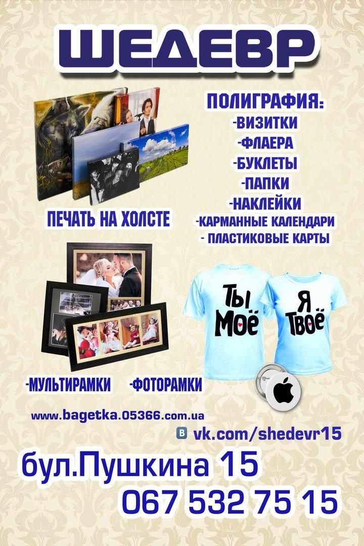 подарки к 14 февраля