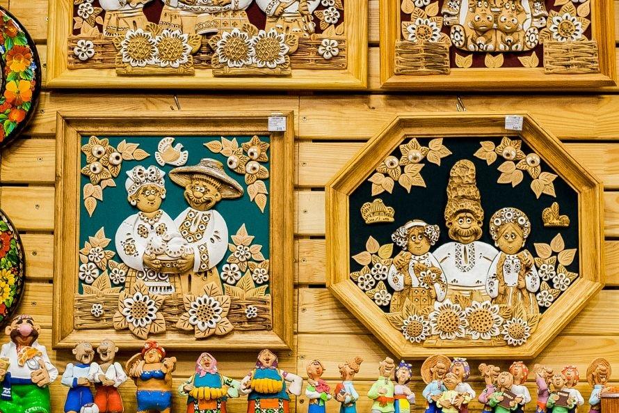 Дипломат, дом подарков в Кременчуге